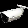 Afbeelding van Zavio B6530, 5 megapixel Gemotoriseerde lens
